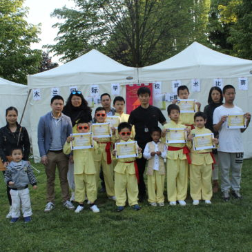 木兰国际学校第一期武术比赛SCUOLA INTERNAZIONALE MULAN-LA PRIMA GARA DI ARTI MARZIALI