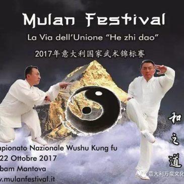 意大利第三届木兰文化节-和之道TERZO MULAN FESTIVAL-HEZHIDAO